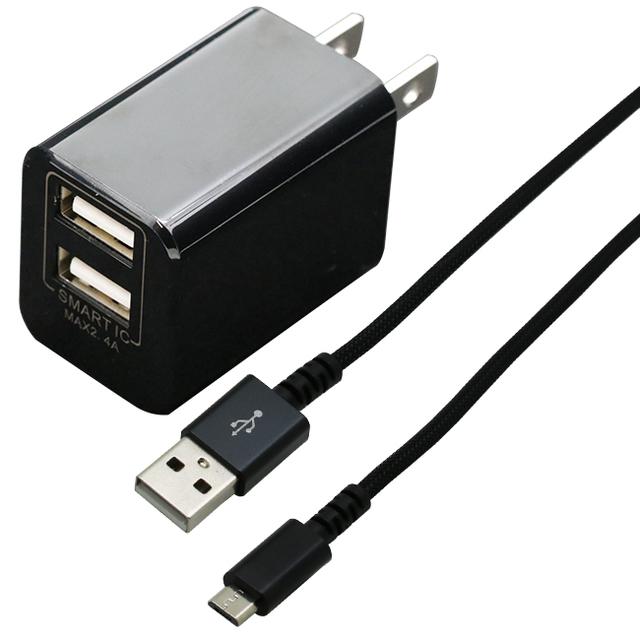 2ポートAC充電器 2.4A+microUSB高耐久ケーブル1m